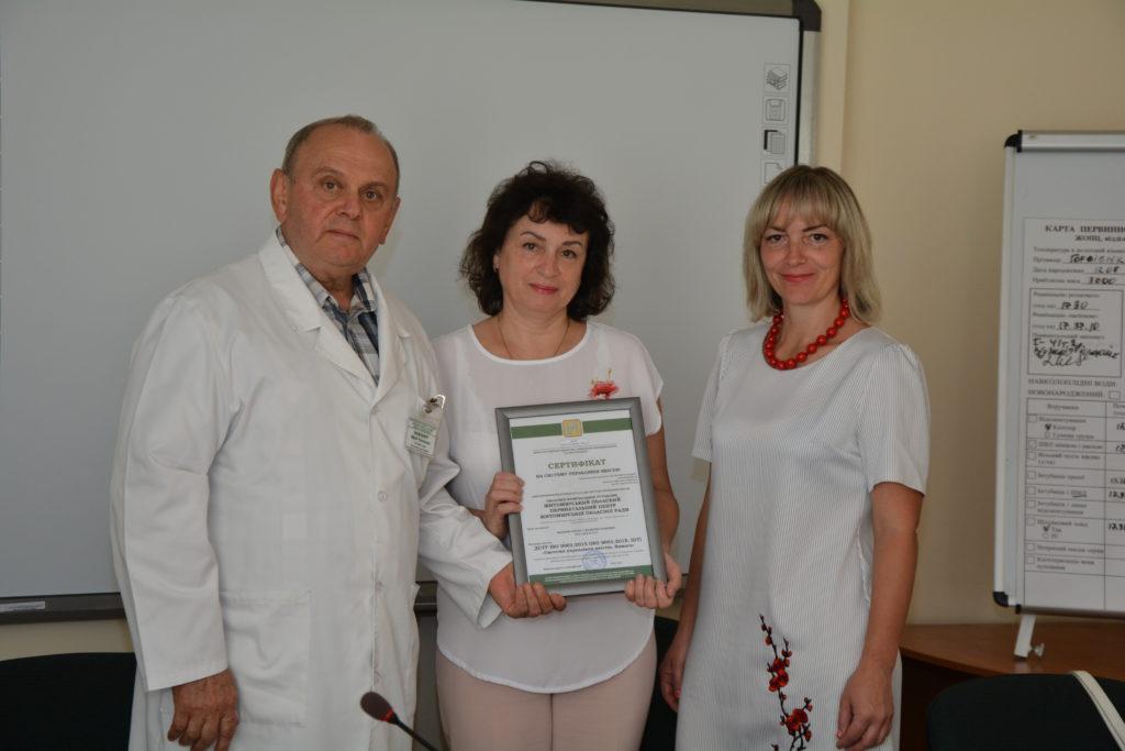 ТОВ «Тестметрстандарт» як орган з сертифікації систем управління сертифікував Житомирський перинатальний центр на відповідність вимогам ДСТУ ISO 9001:2015